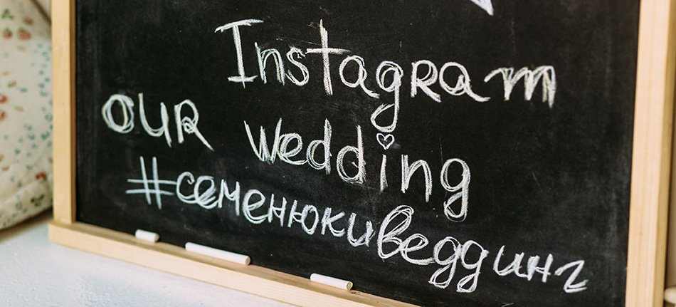 Wedding Social Media Ideas (Podcast)